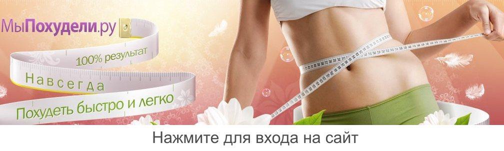 Легкий способ сбросить вес, Аллен Карр Отзывы покупателей